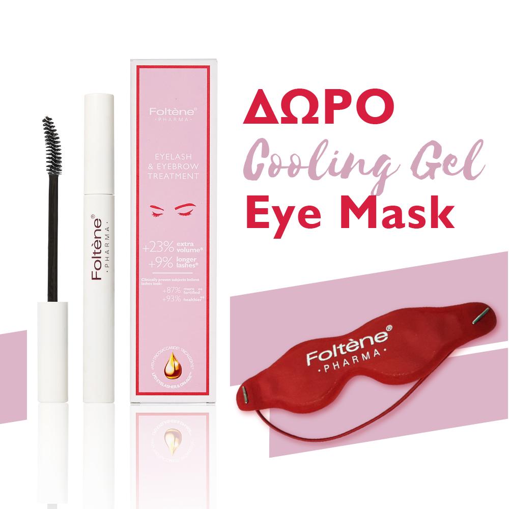 Foltene Set Eyelash And Eyebrow Treatment Για Βλεφαρίδες Και Φρύδια 6.5ml + ΔΩΡΟ Cooling Gel Eye Mask