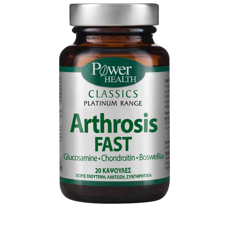 POWER Health Classics Platinum Arthrosis Fast 20tablets