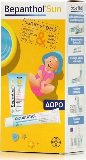 Bepanthol Sun Summer Pack Βρεφική Αντιηλιακή Κρέμα SPF50+ 50ml & Δώρο Baby Balm 30gr