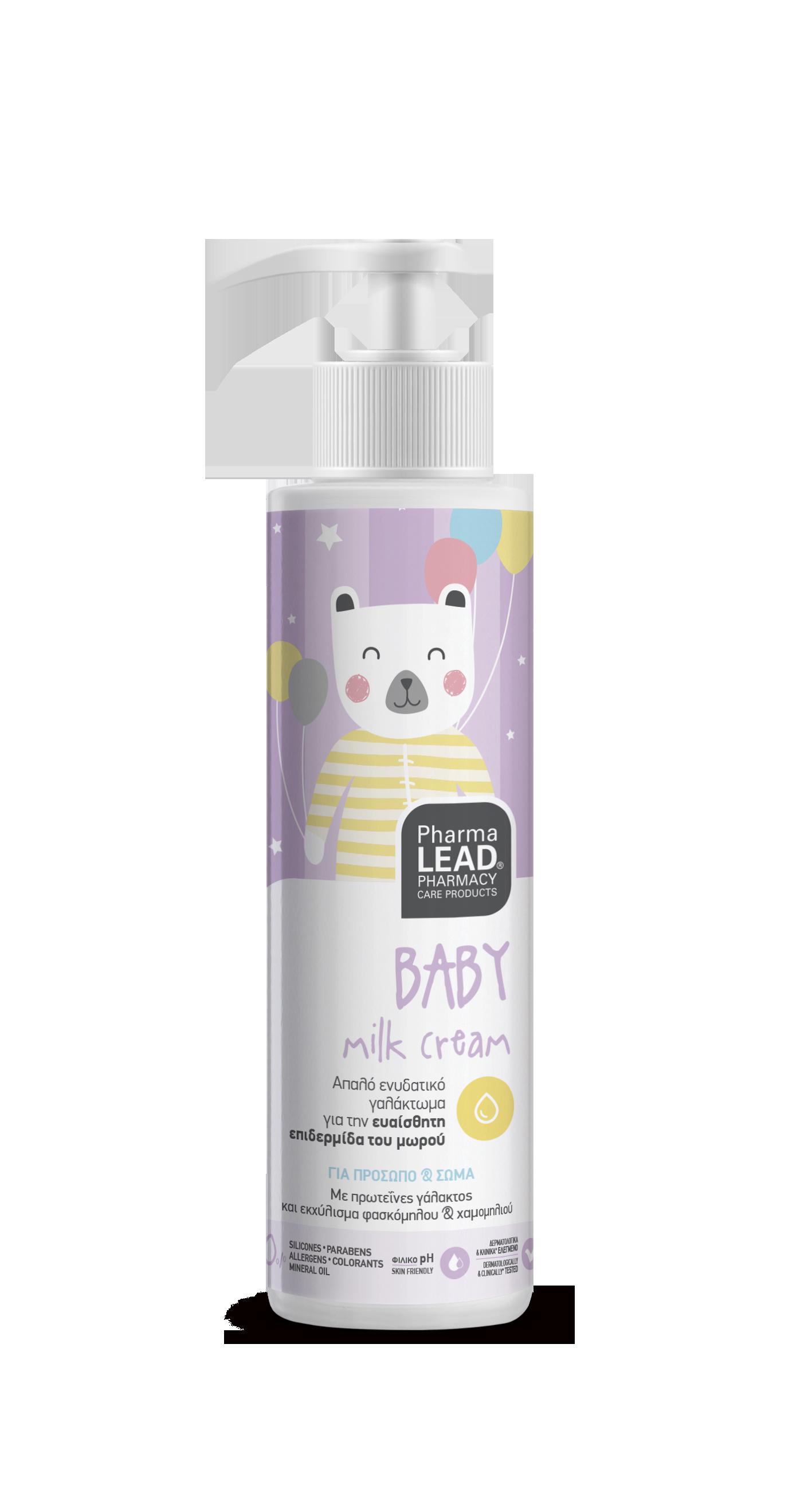 PharmaLead  Baby Milk 150ml