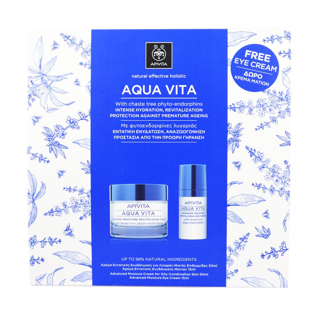 2b3ef7a654 Apivita Aqua Vita Κρέμα Εντατικής Ενυδάτωσης για Λιπαρές-Μικτές Επιδερμίδες  50ml   Δώρο Aqua Vita