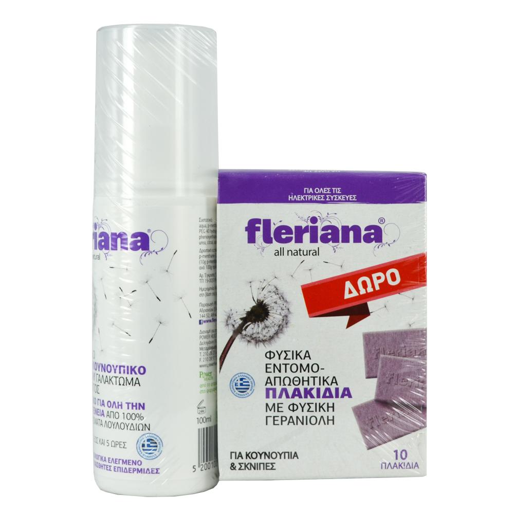 Power Health Fleriana Spray Αντικουνουπικό Γαλάκτωμα Σώματος, 100ml & ΔΩΡΟ Power Health Fleriana Εντομοαπωθητικά Πλακίδια, 10 πλακίδια