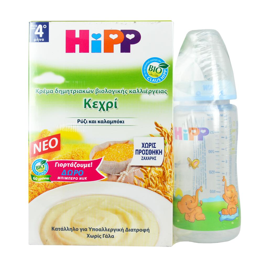 Hipp Promo Υποαλλεργική Κρέμα Δημητριακών Κεχρί με Ρύζι & Καλαμπόκι Βιολογικής Καλλιέργειας 250gr 2τμχ + Δώρο Μπιμπερό Nuk 300ml
