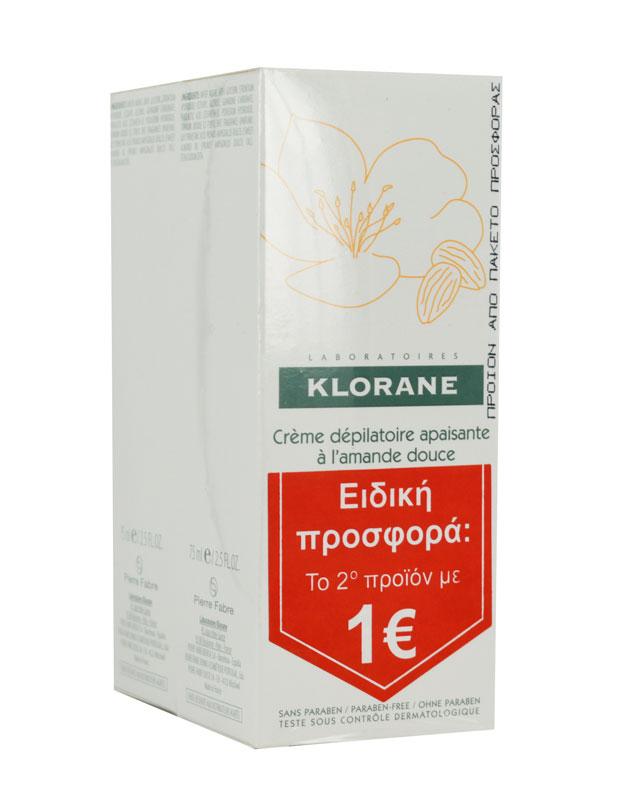 Klorane Creme Depilatoire Apaisante Αποτριχωτική Κρέμα για Ευαίσθητες  Περιοχές PROMO ΤΟ 2ο ΠΡΟΪΟΝ 1€ faac6e72039