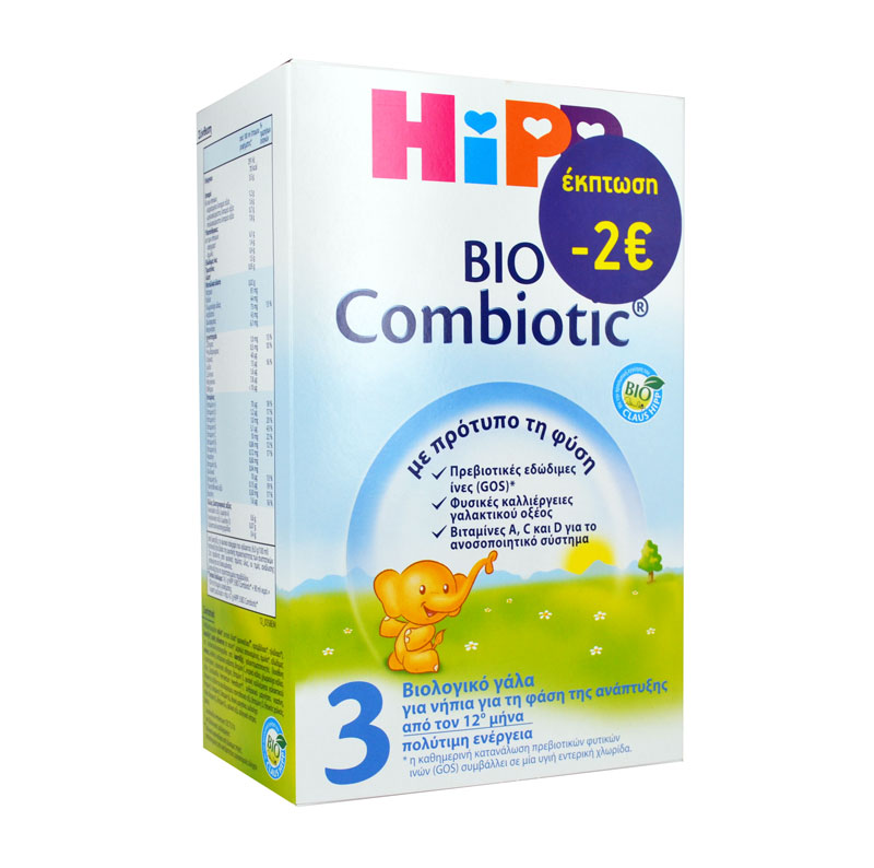 1051a496368 Hipp - Βρεφικό Γάλα Bio Combiotic 3 600gr -2€ | Smile Pharmacy