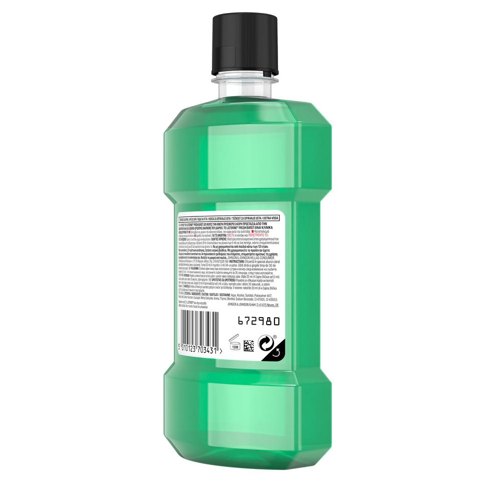 LISTERINE® Fresh Burst Στοματικό Διάλυμα 250 ml