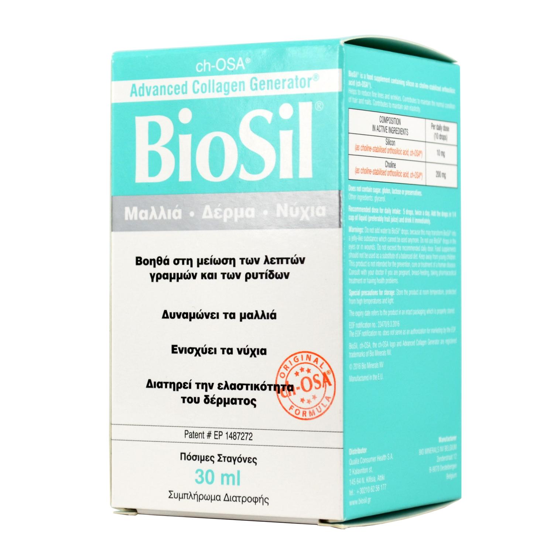 BioSil Hair Skin Nails Drops 30ml