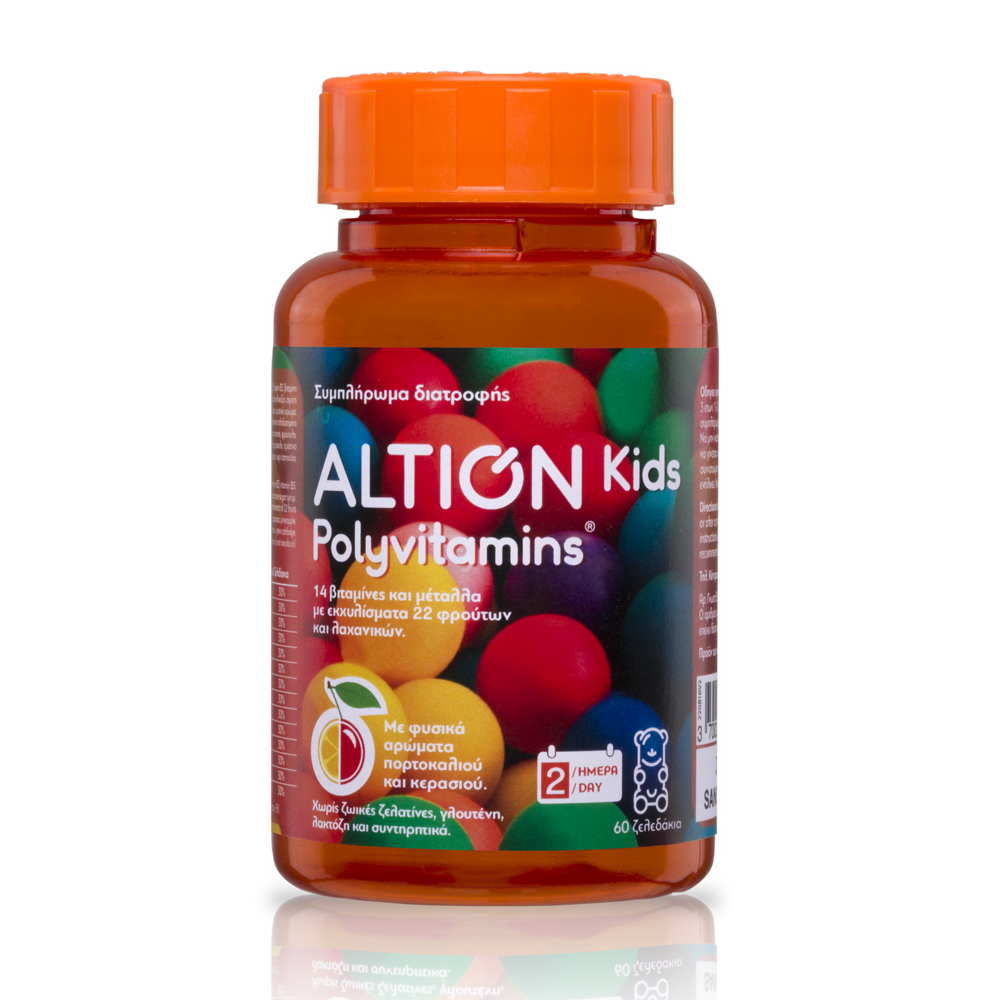Altion Kids Polyvitamins 60τμχ