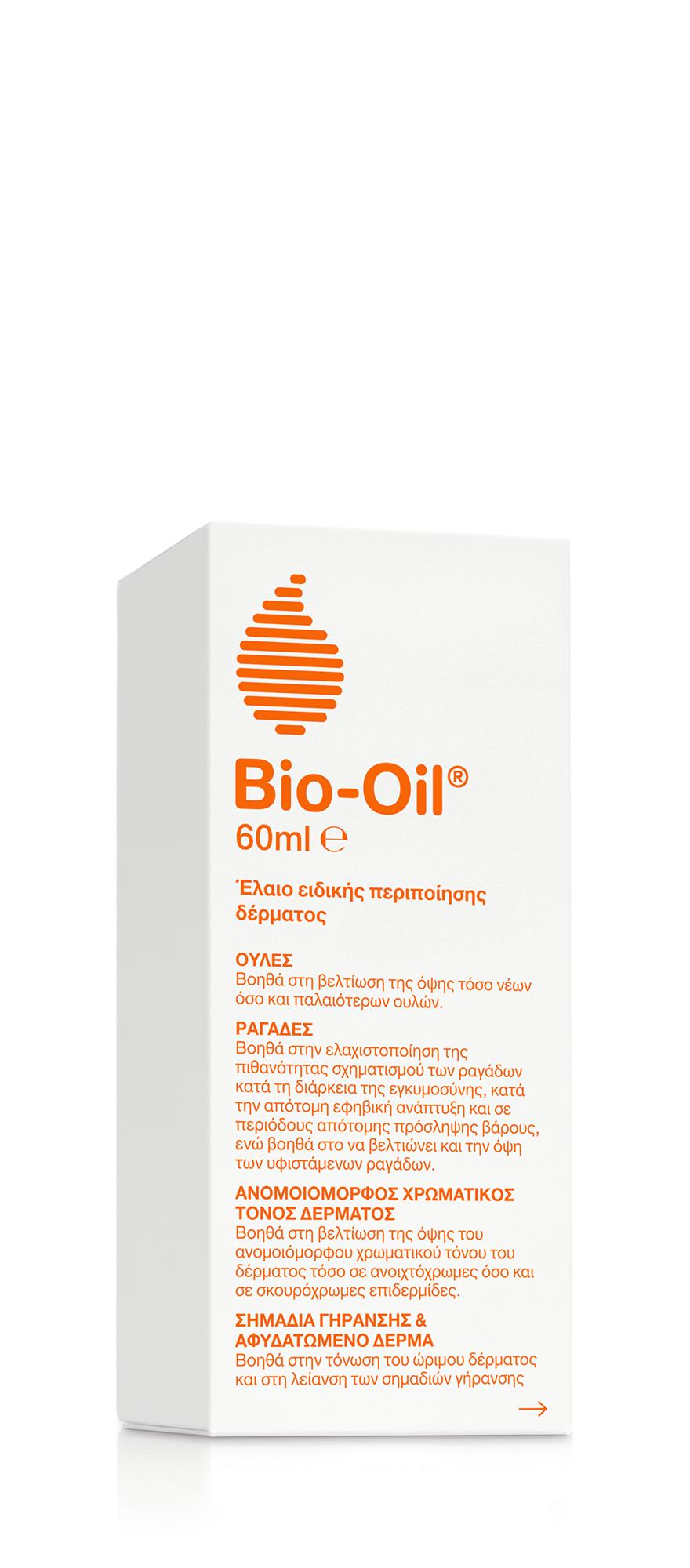 BIO OIL PurCellin Oil 60ml