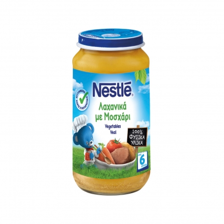 Nestle Παιδική Τροφή Λαχανικά με Μοσχάρι από 6 Μηνών 250gr