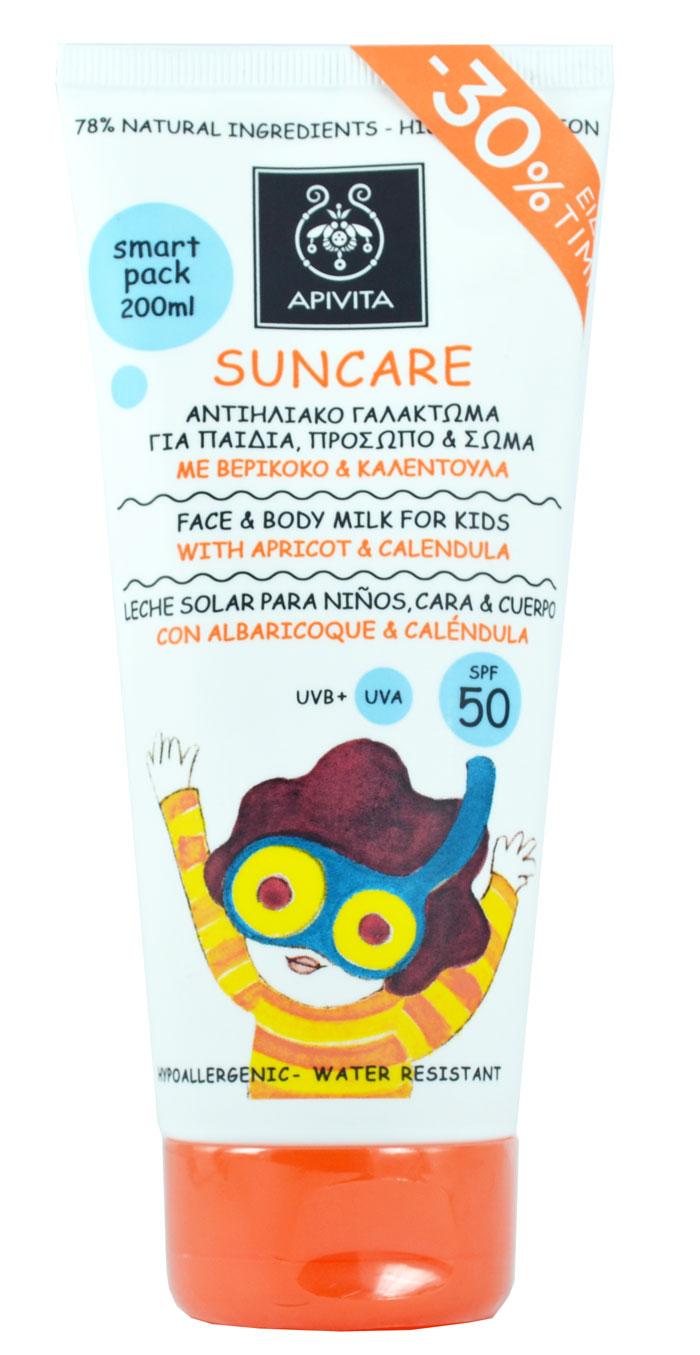 Apivita suncare Παιδικό Αντιηλιακό Γαλάκτωμα για Πρόσωπο   Σώμα SPF50 200ml bea3023e30b