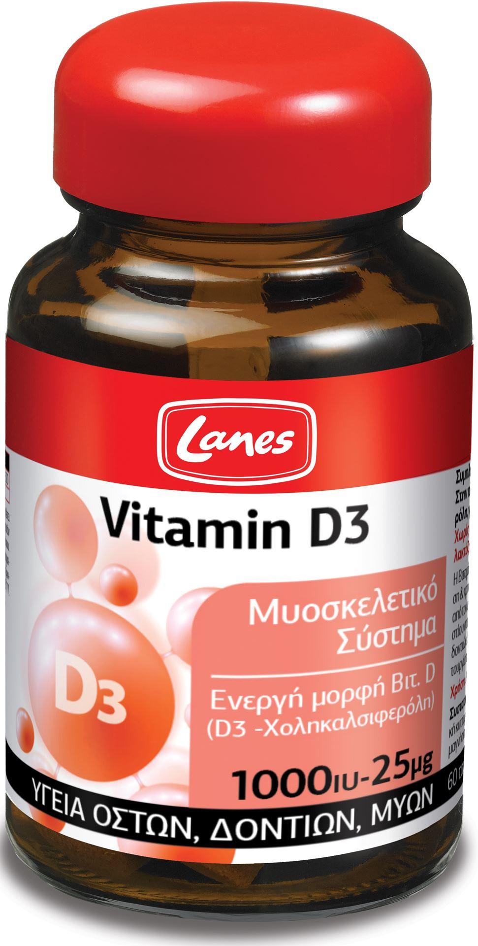 Lanes Vitamin D3 1000iu-25mg, 60tabs