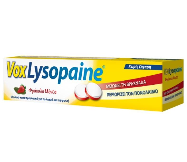 Vox Lysopaine με Γεύση Φράουλα-Μέντα 18τεμ