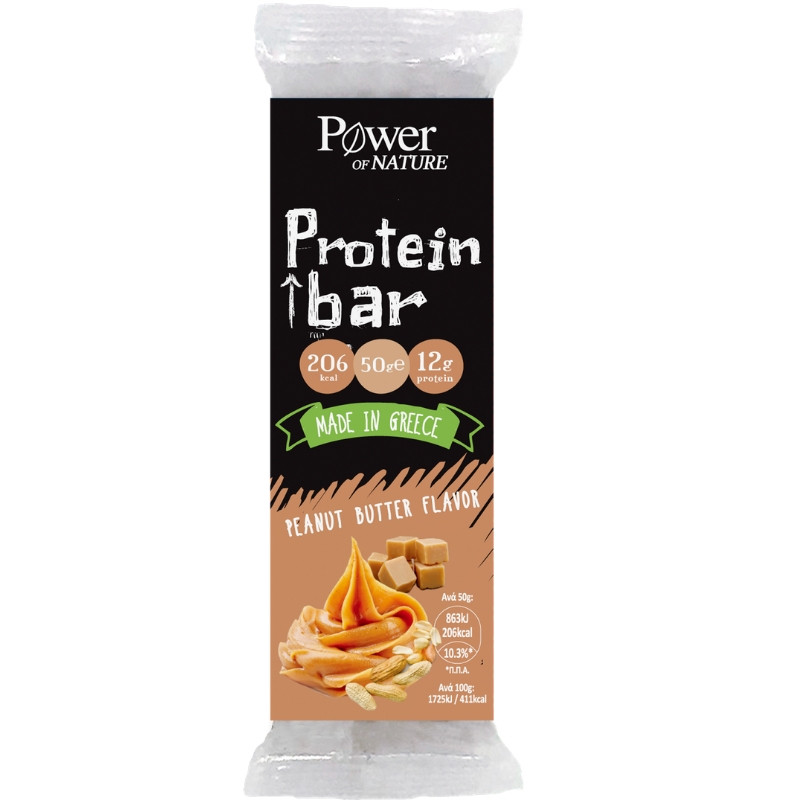 Power Health Power of Nature Protein Bar με Γεύση Φιστικοβούτυρο 50gr