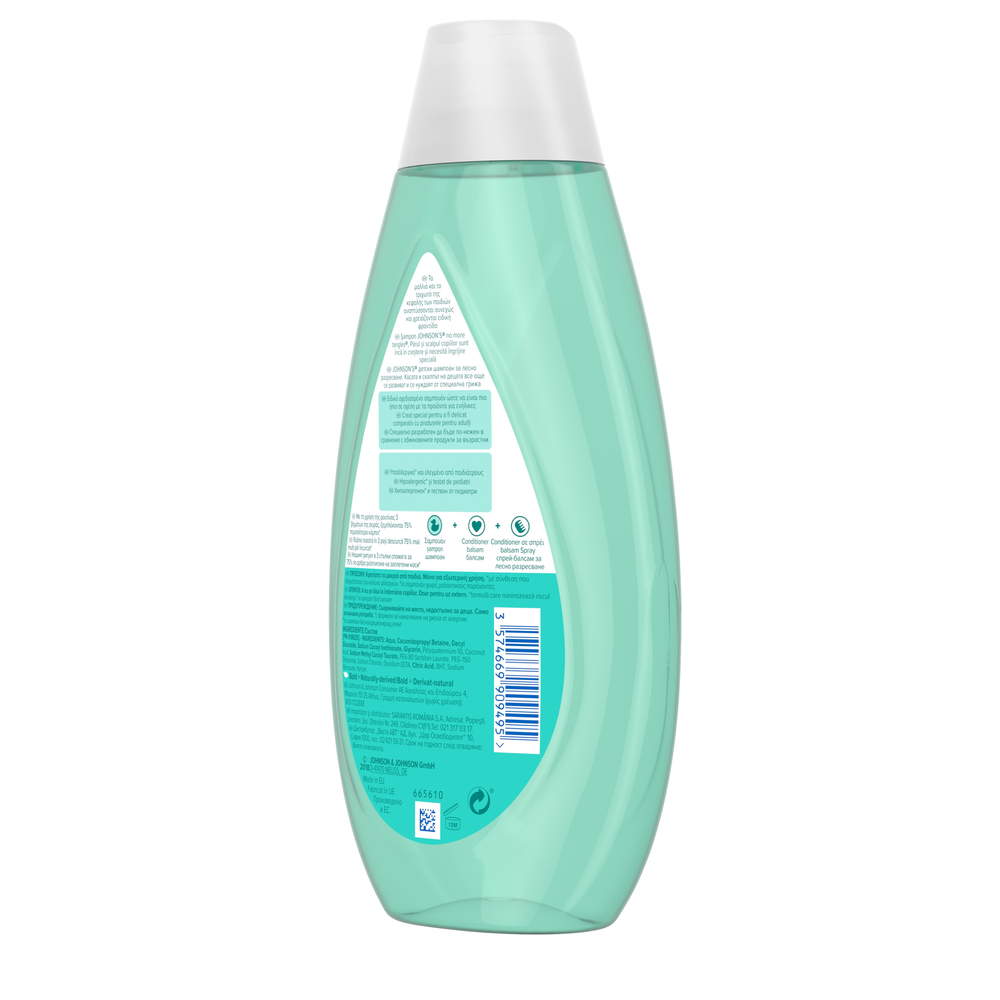 Johnsons Kids No More Tangles Σαμπουάν 500ml