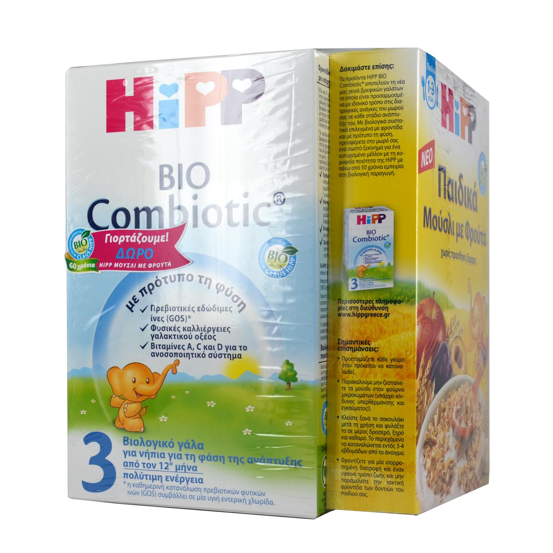 df3baa03e2c Hipp Bio Combiotic 3 Βιολογικό Γάλα για Νήπια από τον 12ο μήνα Νο3 2 x 600gr