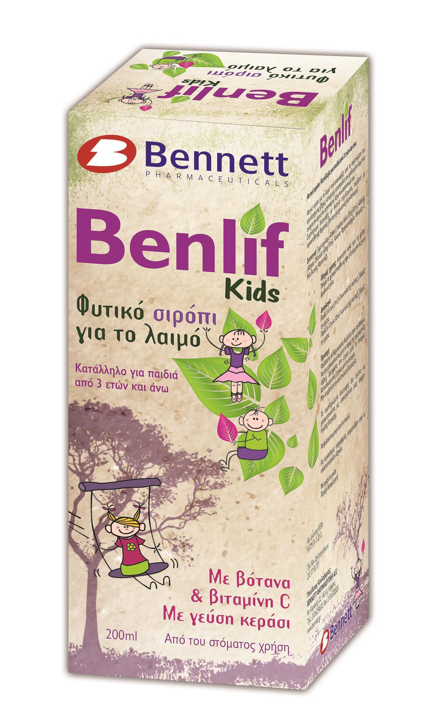 BENNETT BENLIF KIDS HERBAL SYRUP 200ML