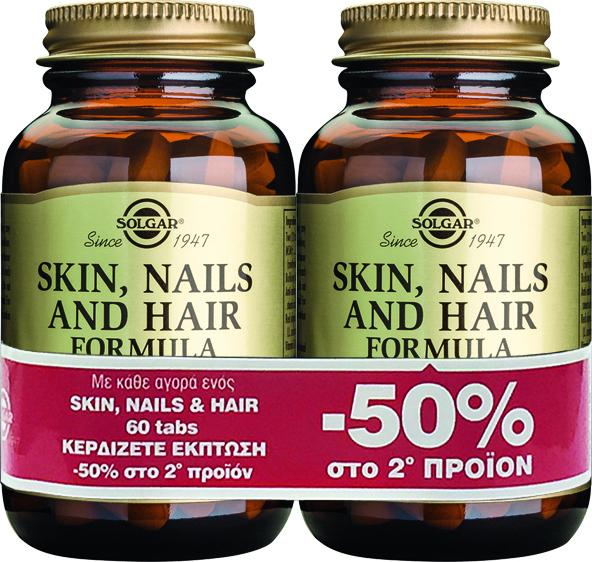 Solgar Skin, Nails & Hair Formula 60tabs 2τμχ με 50% Έκπτωση στο 2ο Προϊόν