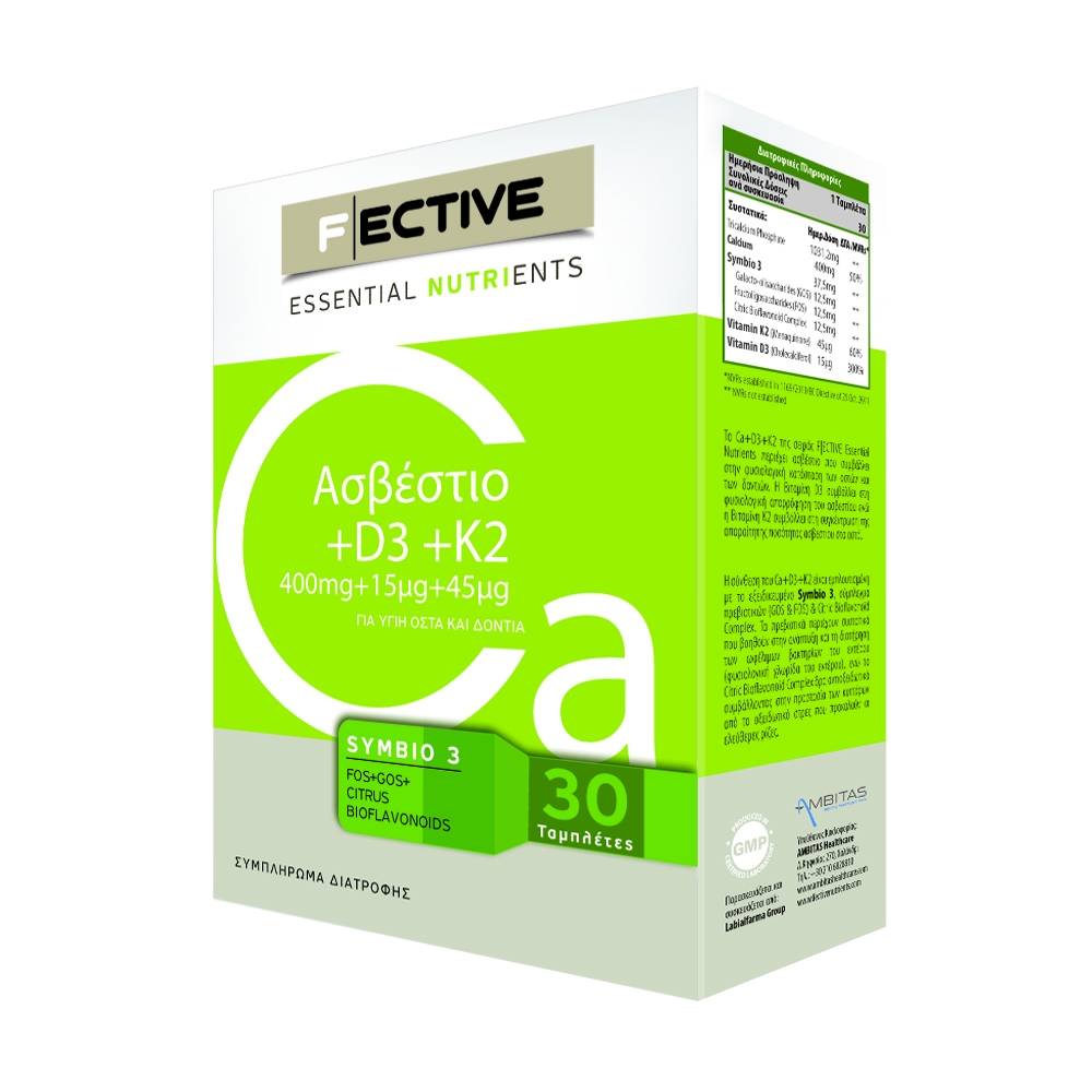 Fective Essential Nutrients Calcium 400mg + D3 15mg + K2 25mg 30tabs