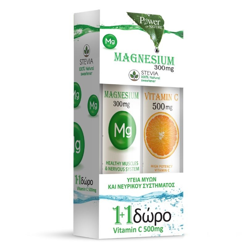Power Health Magnesium 300mg με Βιταμίνη B6 Συμπλήρωμα Διατροφής με Γεύση Λεμόνι 20tabs + Δώρο Vitamin C 500mg 20tabs