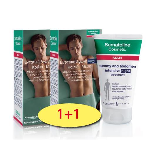 36764d21147 Somatoline Cosmetic Εντατική Αγωγή Νύχτας Κοιλιά - Μέση για τον Άντρα  2x150ml