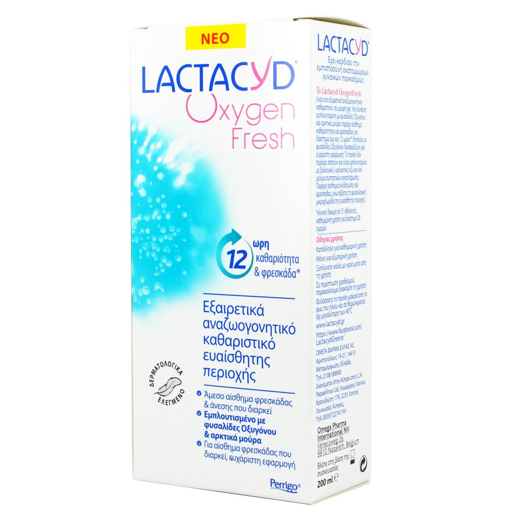 Lactacyd Oxygen Fresh Ultra Refreshing Intimate Wash 200ml