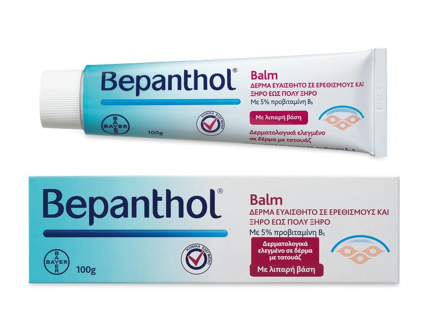 BEPANTHOL PROTECTIVE OINT. IRRITATION 100GR