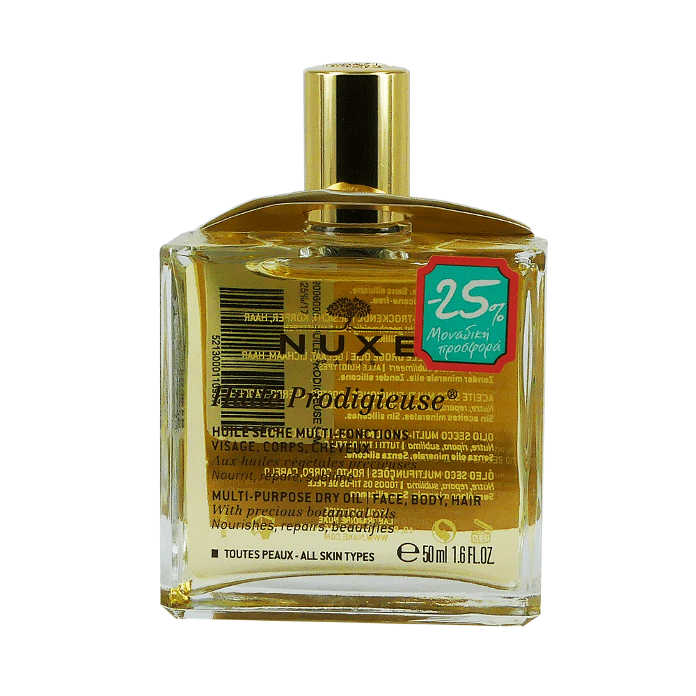Nuxe Limited Edition Huile Prodigieuse -25% 50ml