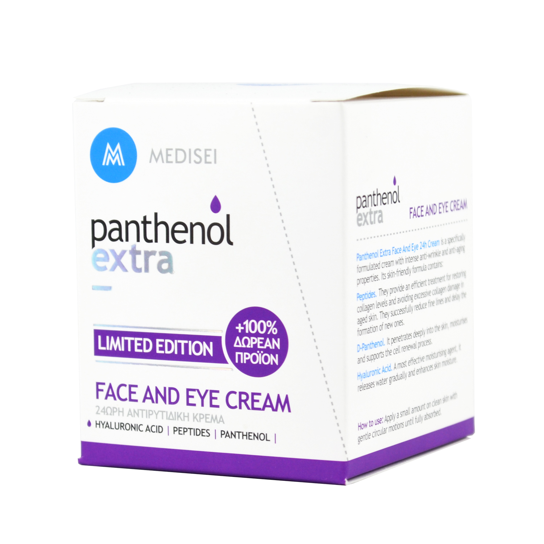 Medisei Panthenol Extra Face & Eye Cream 24h Αντιρυτιδική Κρέμα Limited Edition 100ml