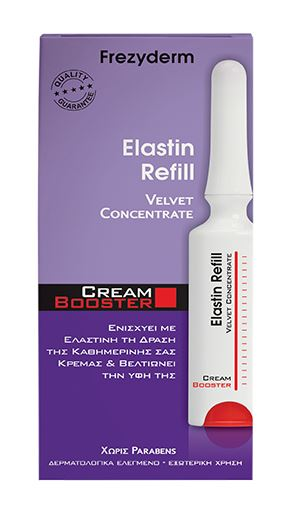 Frezyderm Elastin Refill Velvet Concentrate Cream Booster 5ml