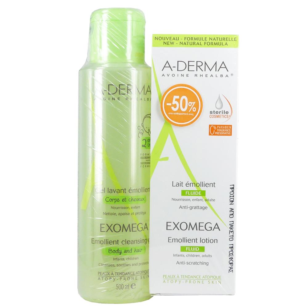 ADERMA EXOMEGA LAIT 200ML + ADERMA EXOMEGA GEL LAVANT EMOLLIENT 500ml -50%