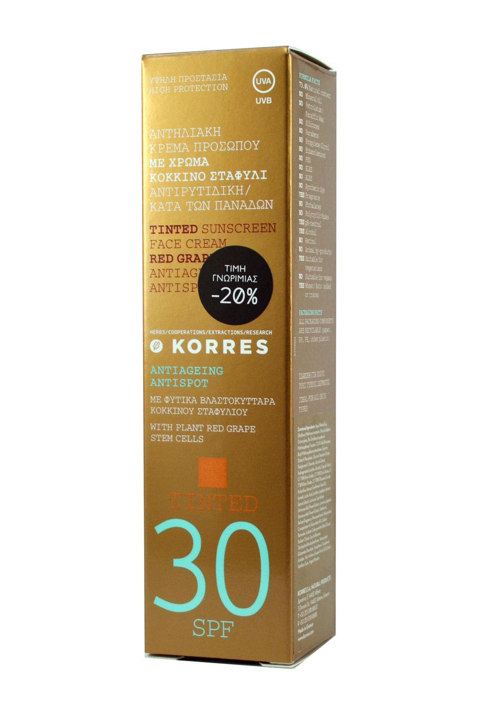 Korres Αντιηλιακή Κρέμα Προσώπου Κόκκινο Σταφύλι με Χρώμα SPF30 50ml