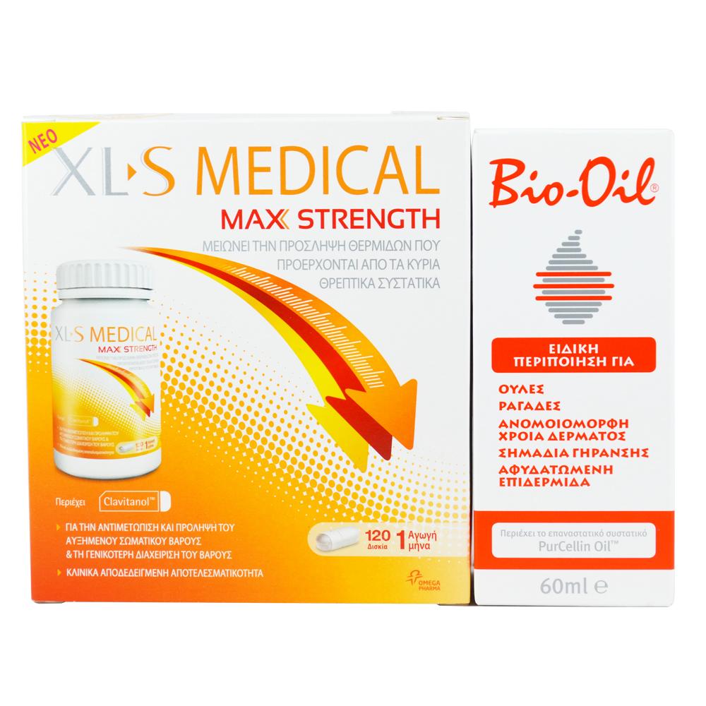 XLS Medical Max Strength 120caps 1 τμχ + BIO OIL PurCellin Oil 60ml 1τμχ