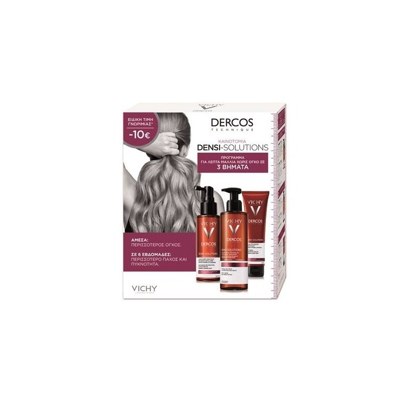 Vichy Dercos Set Densi-Solutions Hair Mass Recreating Concentrate 100ml + Densi-Solutions Restoring Thickening Balm 150ml & Densi-Solutions Thickening Shampoo 250ml