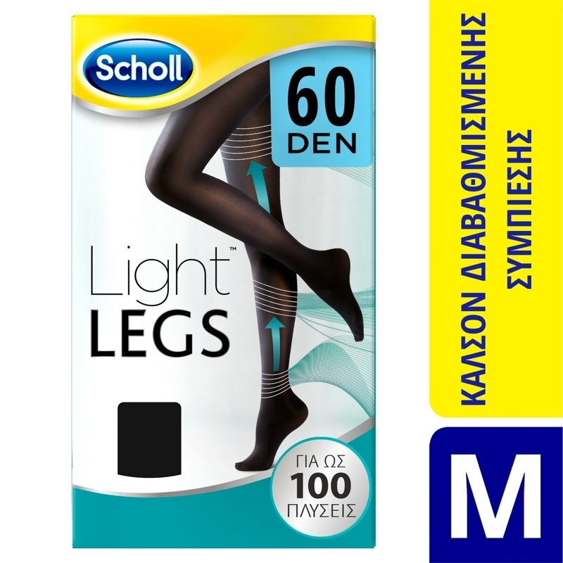 Scholl Light Legs Καλσόν Διαβαθμισμένης Συμπίεσης 60Den Black Medium 1 ζευγάρι