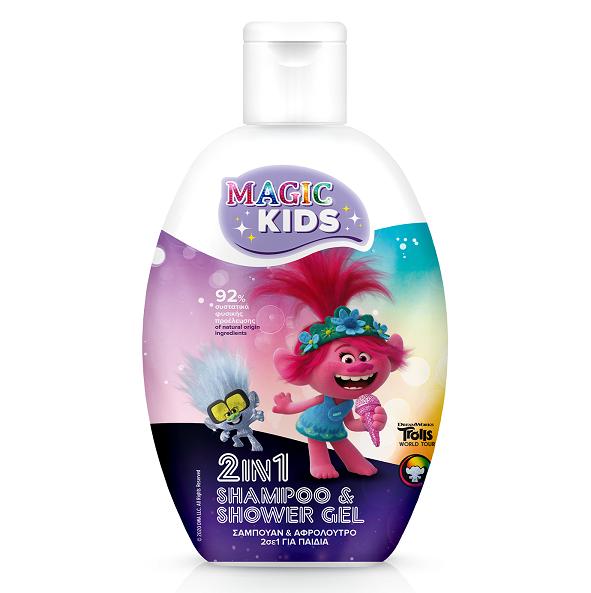 Magic Kids Girls 2in1 Shampoo & Shower Gel Trolls Poppy 500ml