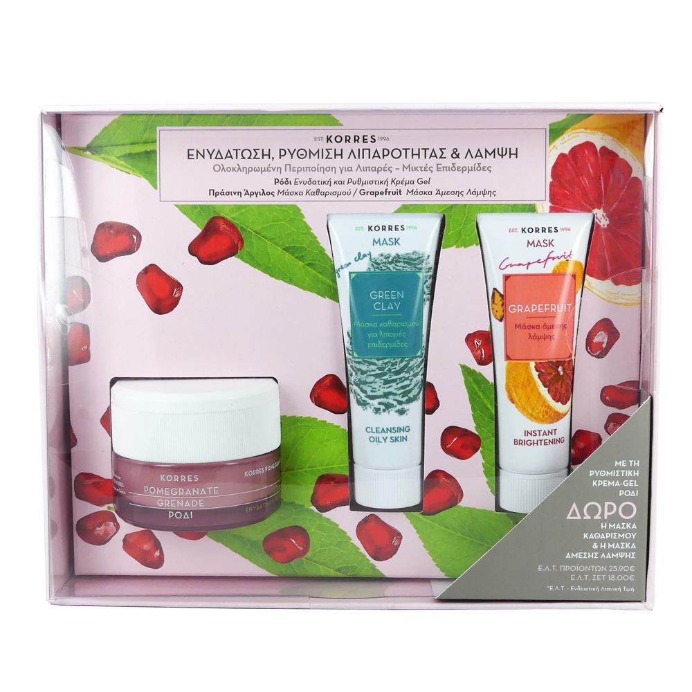 Korres Set Ρόδι Ενυδατική & Ρυθμιστική Κρέμα-Gel για Λιπαρές - Μικτές Επιδερμίδες 40ml & Δώρο Πράσινη Άργιλος Μάσκα Καθαρισμού για Λιπαρές Επιδερμίδες 18ml + Grapefruit Μάσκα Άμεσης Λάμψης για Όλους τους Τύπους Δέρματος 18ml.