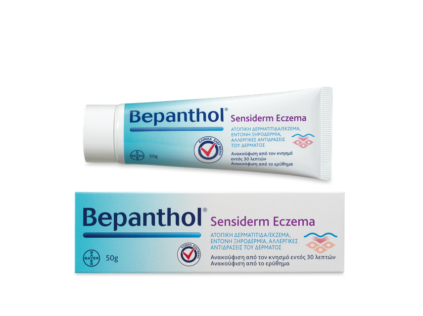 Bepanthol Sensiderm Eczema 50gr