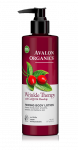 Avalon Organics Wrinkle Therapy with CoQ10 & Rose-hip Firming Body Lotion 227g