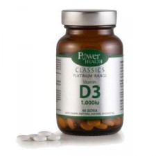 Power Health Vitamin D3 60 δισκία
