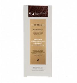KORRES Abyssinia Superior Gloss Colorant 5.4 Καστανό Ανοιχτό Χάλκινο 50ml