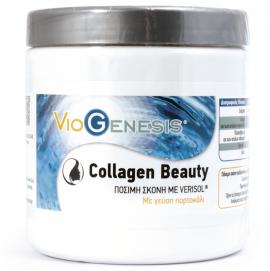 Viogenesis COLLAGEN BEAUTY DRINK POWDER 240gr