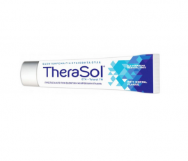 THERASOL Therasol Οδοντόκρεμα για ευαίσθητα ούλα 75ml
