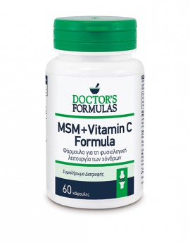 Doctors Formulas Msm + Vitamin C Formula 60caps