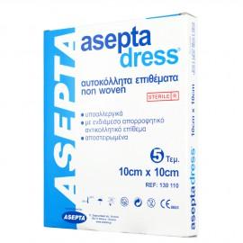 Asepta Dress (10cm x 10cm) - Αυτοκόλλητα Αποστειρωμένα Επιθέματα (non woven), 5τμχ