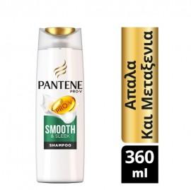 Pantene Pro-V Smooth & Sleek Shampoo Απαλά και Μεταξένια 360ml