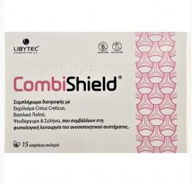 Libytec CombiShield Συμπλήρωμα Διατροφής 15caps