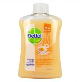 Dettol Αντιβακτηριδιακό Κρεμοσάπουνο Cotton Milk και Χαμομήλι Ανταλλακτικό 250ml