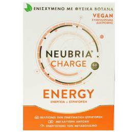 Neubria Charge Energy 60 Caps