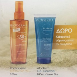 Bioderma Photoderm Bronz Dry Oil SPF50+ 200ml + ΔΩΡΟ Atoderm Gel Douche 100ml
